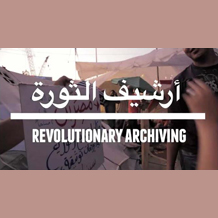 TIS-research-project-egyptian-revolution1